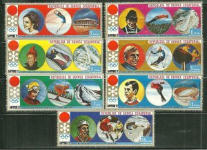 Equatorial Guinea MNH Winners At Sapporo Olympics 1972