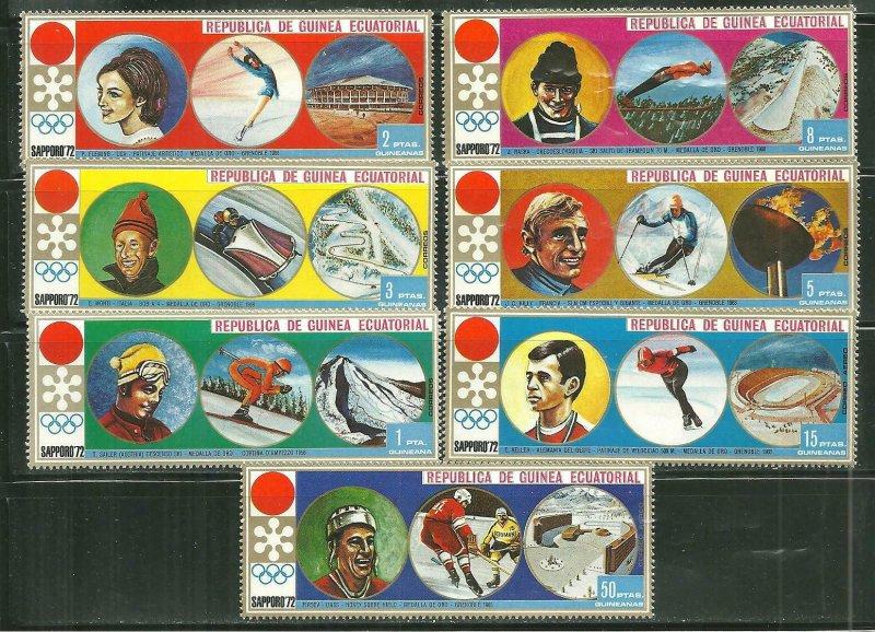 Equatorial Guinea MNH Set Sapporo Winter Olympics 1972