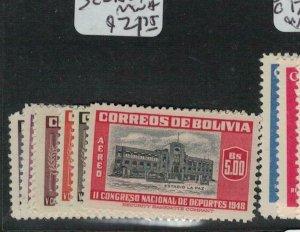 Bolivia SC C150-6 MNH (6ecg)