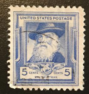867 Whittier, American Poets, Circulated Single, Vic's Stamp Stash