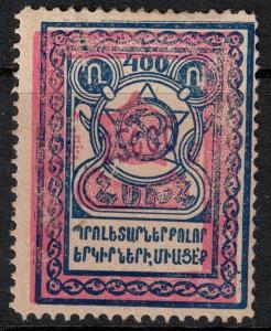 Armenia 1922 316 Set H