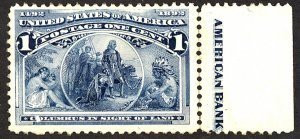 U.S. #230 MINT Margin Partial OG repaired Tears Faults