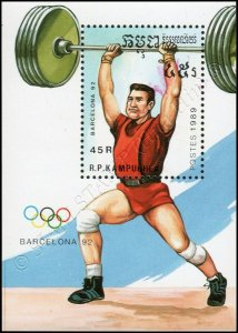 Olympic Summer Games 1992, Barcelona (I) (167A) (MNH)