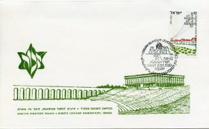 ISRAEL 1984 GHETTO  FIGHTERS'  HOUSE SPECIAL CANCEL COVER