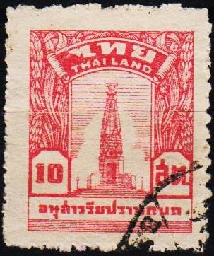 Thailand. 1943 10s S.G.312 Fine Used