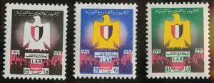 Libya 388-390 Mint VF NH