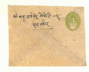 NEPAL Local Postal Stationery Original Album Page {samwells-covers} AQ273