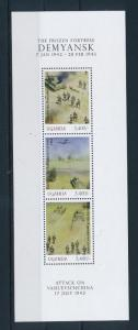 [81192] Uganda  Second World war Battle Ramushevo Corridor Sheet MNH