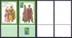 Kazakhstan. 2013. 773-74. Folk costumes. MNH.