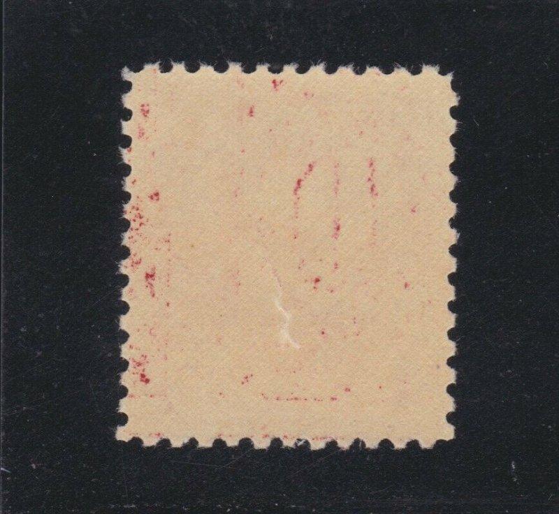 US J64 5c Postage Due Used VF-XF OG NH SCV $32.50