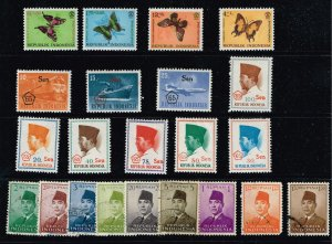INDONESIA STAMP  MNH & USED STAMPS COLLECTION LOT