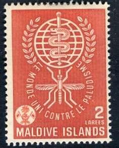 Maldive Islands; 1962: Sc. # 87: */MH Single Stamp