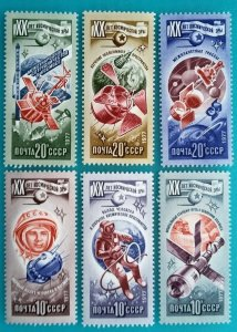 1977 USSR 4648-4653 20 years of the space age