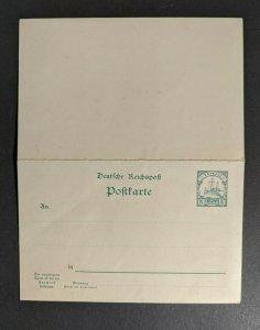 Mint Vintage Togo Germany Dual Reply Postal Stationary Postcard 5 Pfennig