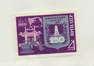 Russia Scott #3965, Izhory Factory Issue From 1972, Collectible Postage Stamp...