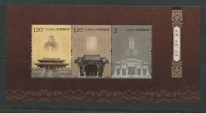 China -Scott 3852d - Confucous & Buidings - 2010-22-MNH- 1 X Souvenir Sheet