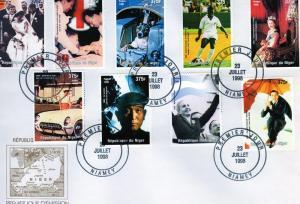 Niger 1998 John & Jackie Kennedy/Pele/Red Cross Set(9)FDC