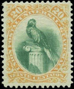 Guatemala Scott #25 Mint No Gum
