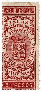 (I.B) Philippines (Spanish Colonial) Revenue : Giro 5P