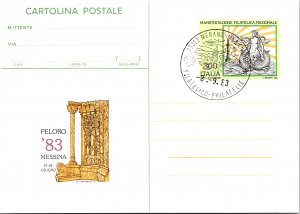 Italy, Government Postal Card