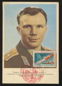 Man of the Soviet Union in space 12/04/1961, cosmonaut Gagarin