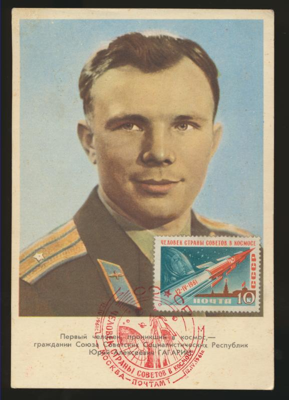 Man of the Soviet Union in space 12/04/1961, cosmonaut Gagarin