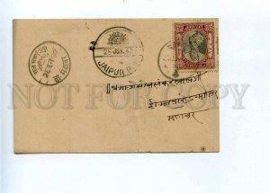 196289 INDIA JAIPUR 1940 year Vintage RPPC