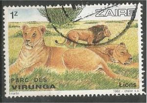 ZAIRE, 1982, used  1z,  Virunga Natl Lions, Scott 1078