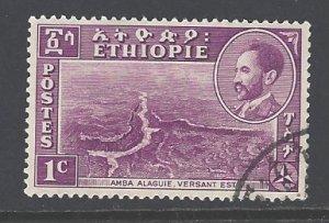 Ethioipa Sc # 285 used (DT)