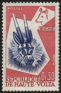 Burkina Faso#71 - Deer Mask & Deer - MH