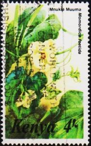 Kenya. 1983 4s S.G.267b Fine Used