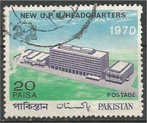PAKISTAN, 1970,  used 20p, UPU Headquarters. Scott 284