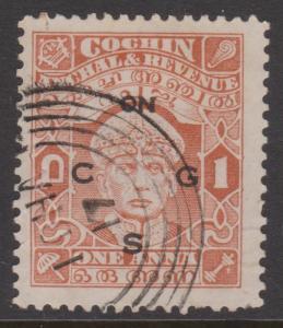 Cochin Sc#O47 Used