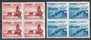Doyle's_Stamps: MNH 1942 Japanese Blocks of 4 SemiPostals, Scott #B6** & #B7**