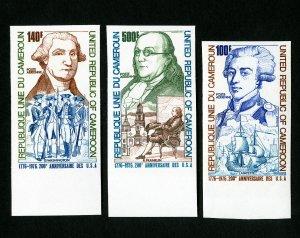 Cameroon Stamps Superb OG NH Imperforate Bicentennial Set