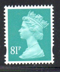 Great Britain Sc MH372 2008 81p greenish blue QE II Machin Head stamp mint NH