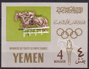 Yemen Mi#Bl32 MNH Olympic Overprint CV $70.00 (SU7240)