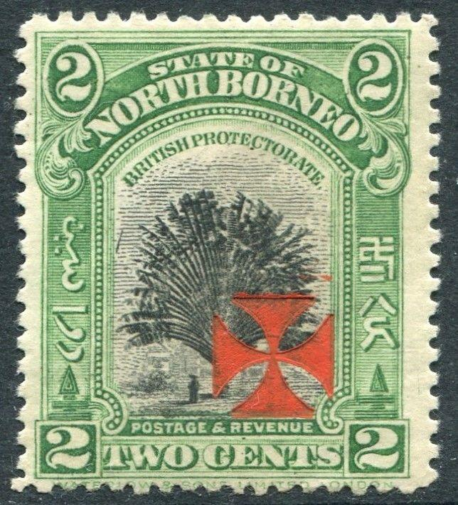 NORTH BORNEO-1916 2c Green Perf 14½ x 15 Sg 190a  MOUNTED MINT  V20245