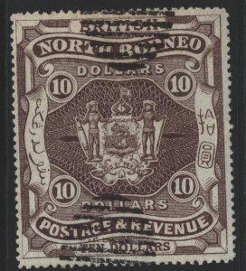 North Borneo Sc#49 Used