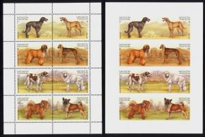 Kyrgyzstan Sc# 138 MNH Dogs (M/S of 8 / Perf + Imperf)
