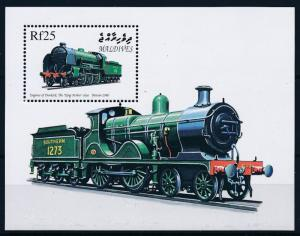[62417] Maldives 1999 Railway Train Eisenbahn Chemin de Fer Souvenir Sheet MNH