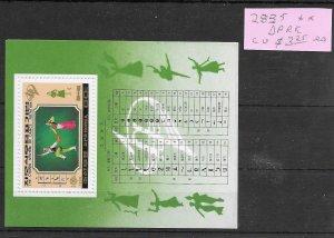 North Korea #2835 MNH - Sourvenir Sheet - CAT VALUE $3.25ea RANDOM PICK