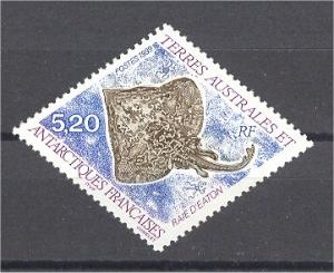 FSAT / TAAF, RHOMBUS STAMP PICTURING A  RAY FISH 1999, NH