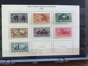Italian Eritrea 1930 Poet Vergil mounted mint  stamps R30139