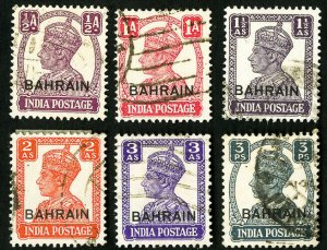 Bahrain Stamps Used XF Lot of 6 Values