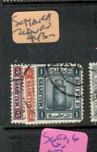 MALDIVE ISLANDS  (P1405B)   SG  14A-5A, 0A    VFU