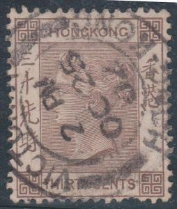 Hong Kong #48 Used 2015 Cat. US$27.50 - 1901 20c Brown Short Perf. Fine