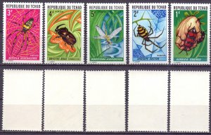 Chad. 1972. 510-14. Fauna insects. MNH.