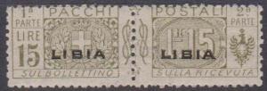 Libya #Q12 F-VF Unused CV $160.00 (A12372)