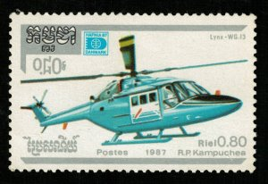 1987, Helicopter Lynx WG.13, 0.80 riels (Т-9463)